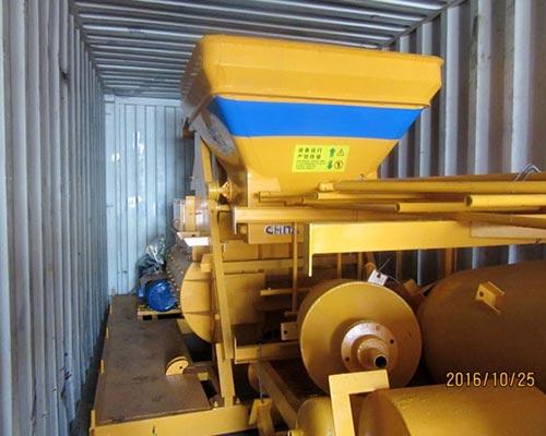 Mini Concrete Mixer Plant : Aimix hzs concrete batching plant was delivered to
