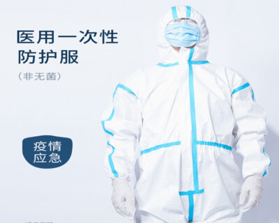 Disposable Coveralls for Sale