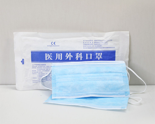 face mask making equipment